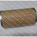Фильтр масляный БАЗ А081 Волошка (Ashok)