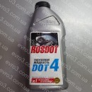 Тормозная жидкость ROSDOT Dot4 0,5л