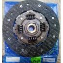 Диск сцепления NISSAN CD-17/GA-14 NS-30/NS-01/NS-16 Valeo 180*125*18*20.60