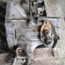 КПП Honda Civic D13B/D14A 88-90гг 21200-PL3-A05 БУ