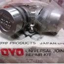 Крестовина кардана 26x81 Toyo TT-112, GUT-12
