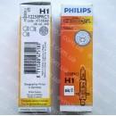 Лампа галоген H1 12В 55Вт +30% Philips 12258prc1