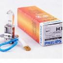 Лампа галоген H3 12В 100Вт Philips 12455RAC1
