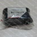 Втулка стабилизатора переднего Mitsubishi Space Wagon 86-88г. MB176366