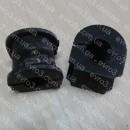 Втулка стабилизатора переднего Nissan Primera P10, P11 1,6/2,0 56243-93J00