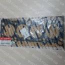 Прокладка ГБЦ Kia 1,3/1,5 A3E, A5D 0K30C-10-271A