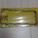 Прокладка клапанной крышки Suzuki G13, G16 31-028132-00