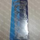 Прокладка ГБЦ Mazda UC 8569-10-271