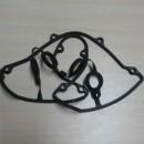 Прокладка клапанной крышки Mazda BP DOHC BP05-10-235