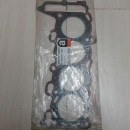 Прокладка ГБЦ Nissan SR20DE EG944, 11044-79EX3, 11044-79E02