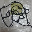 Прокладка клапанной крышки Mazda 626 FS FS01-10-235B