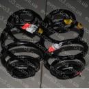 Пружина задняя KIA Sportage Grand 98-03 0K045-28-011A