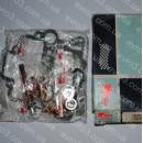 Ремкомплект карбюратора Nissan Sunny B12 GA15, GA16 16010-77A00, 16010-77A02