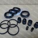 Ремкомплект суппорта переднего Subaru Forester 26297-FE000, D4973