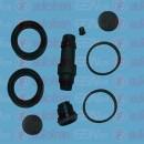 Ремкомплект суппорта переднего Ford Transit D4246