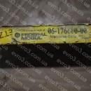 Кольца поршневые Mercedes M123, M110 / STD / 86 / 1,75x2,5x4 / 06-176600-00