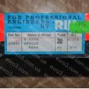 Кольца поршневые Nissan SR20 / STD / 86 / 1,5x1,5x3 / 34085, 12033-53J00
