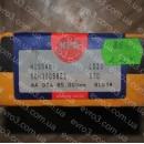 Кольца поршневые Nissan LD20 / STD / 85 / 2x2x4 /