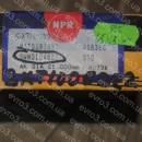 Кольца поршневые Mitsubishi 4G63 / STD / 85 / 1,5x1,5x4 / 33892, MD105516, MD100467
