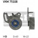 Ролик ГРМ Mitsubishi 4G32, 4G37 86-92 JPU60-260+JF397, VKM75108 натяжной